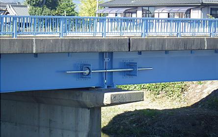新螢橋落橋防止装置